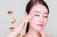 6个妙招让女性皮肤更有光泽